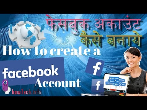 How to create a facebook Account? Facebook Account Kaise Banaye? Hindi Video by Only Single Like
