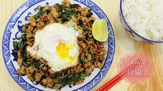 Thai Basil Pork Recipe