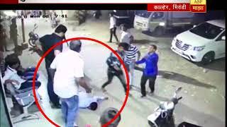 भिवंडी : कौटुंबीक वादातून चुलत भावाकडूनच भावाची हत्या