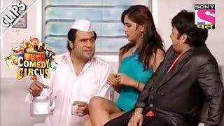 Krushna Sells Tea To Passengers Molly And Sudesh  - Kahani Comedy Circus Ki