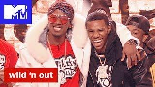 A Boogie Wit Da Hoodie & Don Q Get Roasted | Wild