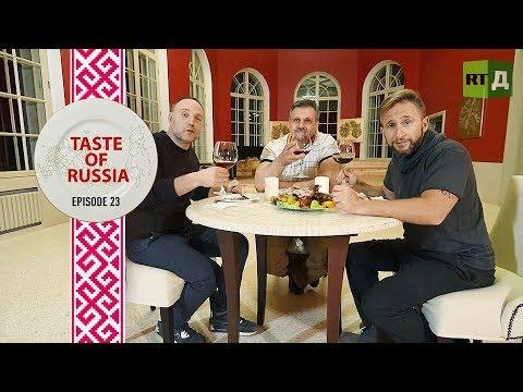 A Hot Orange Bath for Donald Duck - Taste of Russia Ep. 23