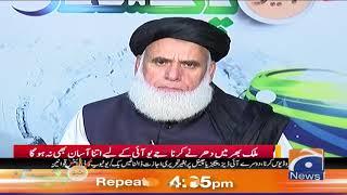 Maulana Fazal ur Rehman ka Plan B sarken band karne ka Elan