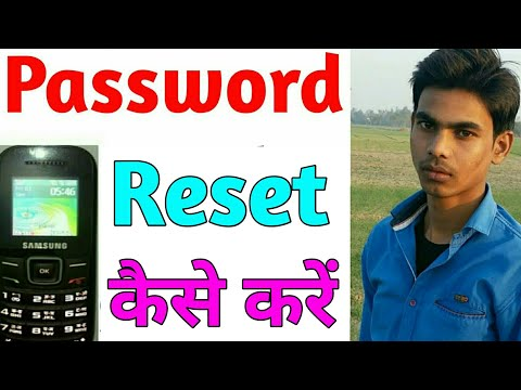 How To Hard Reset Samsung Gt e1200 y/Master Reset Code For all Samsung phones