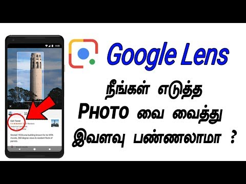 Google Lens New update - நீங்கள் எடுத்த Photo வை வைத்து இவளவு பண்ணலாமா ?