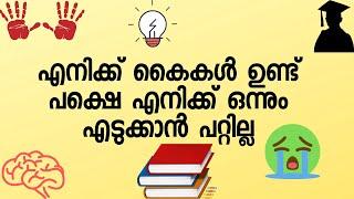 Kusruthi chodhyangal part~ 7, malayalam funny questions
