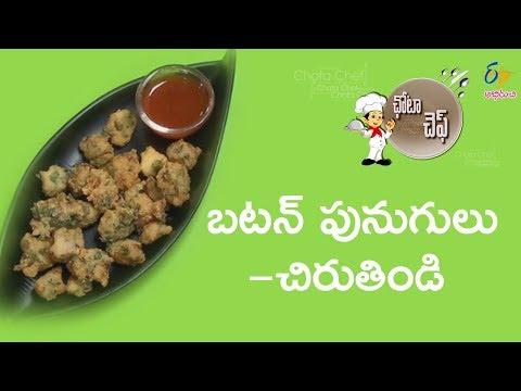 Button Punugulu | Chota Chef | 6th June 2018 | Full Episode | ETV Abhiruchi