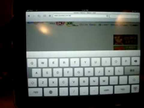 Apple iPad Wi-Fi + 3G internet speed test+ Get your FREE iPad Now ----► http://winipad.cz.cc