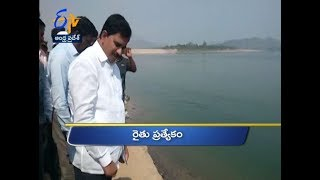 Andhra Pradesh | 22nd January 2018 | Ghantaravam 10 PM News Headlines