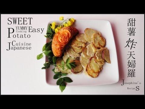 How to Make Super Crispy Sweet Potato Chips - JosephineRecipes.co.uk