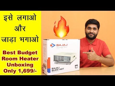 Bajaj Blow Hot - Room Heater Unboxing and Review | Best Budget Room Heater | जाड़ा भगाओ यंत्र 🔥😘