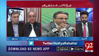 Budget deficit escalates to highest ever in eight years : Hafeez Pasha | 29 August 2019 | 92NewsHD