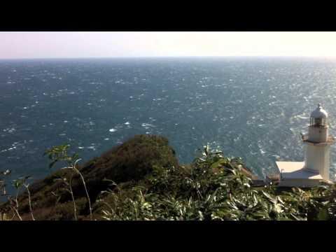 Cape Earth - Chikyu Misaki