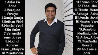 HarrisJayraj Romantic love songs Tamil Juke Box tamil music tamil hits tamil songs