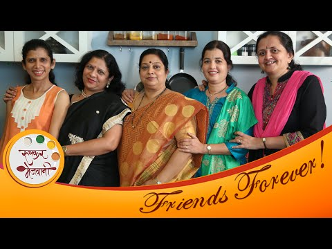 Meet Archana Tai'is Friends | Friendship Day Special | Mix Veg Samosa | Recipe by Archana in Marathi