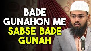 3 Kabira Gunah Jispar Rasool Allah S Ne Khas Waeed Ki By Adv. Faiz Syed