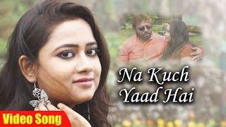Na Kuch Yaad Hai Full Video Song   Latest Hindi Romantic Song   Debasish Mukherjee
