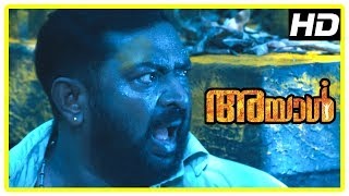 Ayal Movie Scenes | Lal realise his mistake and decide to start fresh | Iniya | Lakshmi
