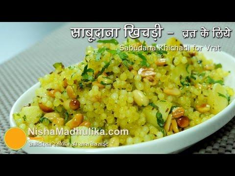 Sabudana Khichdi Recipe - Sago Khichdi - Non sticky Sabudana khichdi