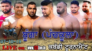 🔴 (LIVE) BUNGA (PANCHKULLA)) KABADDI TOURNAMENT 07-10-2019/www.123Live.in