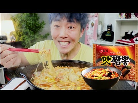 SPICY SEAFOOD INSTANT NOODLE