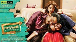 Tamil Latest Superhit Movie - Biriyani - Full Movie 2017   Karthi   Hansika Motwani   Premgi Amaren