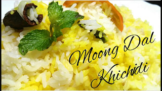 Khichdi │ Moong Dal khichdi Recipe - Food Recipes by Taj Kitchen