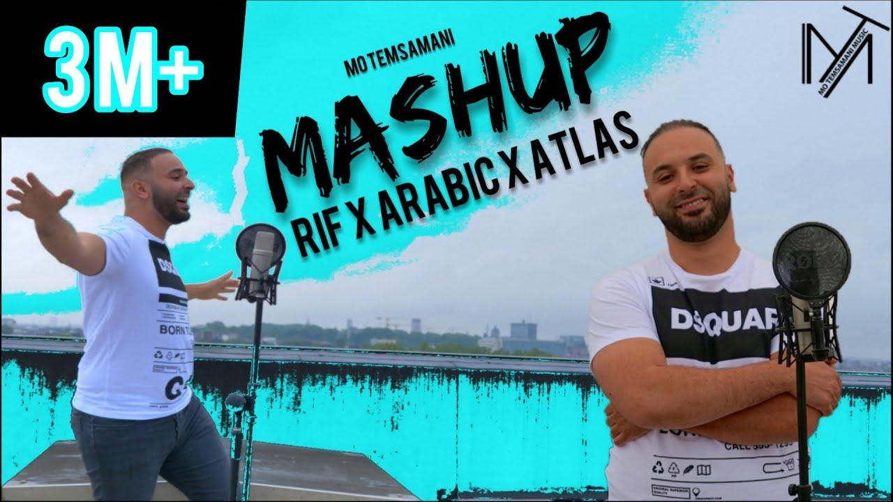 Download MASHUP - RIF x ARABIC x ATLAS BY MO TEMSAMANI   كشكول (PROD.Cheb Rayan)[Exclusive Music Video] MP3 Gratis