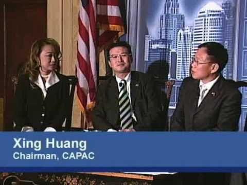 China Auto Parts & Accessories Corporation speaks at the DEC