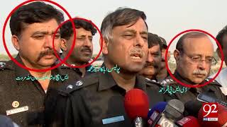 Karachi: Protests against Rao Anwar continues, demands to capture him a - 21 January 2018