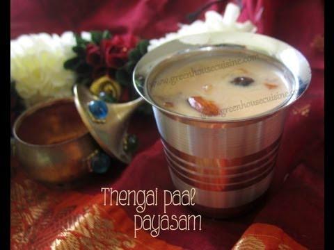 coconut milk payasam/sweetened coconut drink