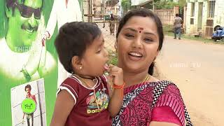 NATHASWARAM|TAMIL SERIAL|COMEDY|PRASATH FAMILY DISCUSSION TO