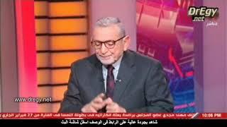 هجوم نارى من عدلى القيعى على اتحاد الكرة المصرى بعد واقعة مرتضى منصور