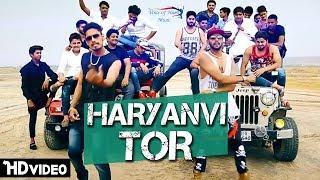 Haryanavi Tor | New Most Popular Haryanvi DJ Songs 2017 | Vipin Joon Feat Devil Aatiya (Fouji)