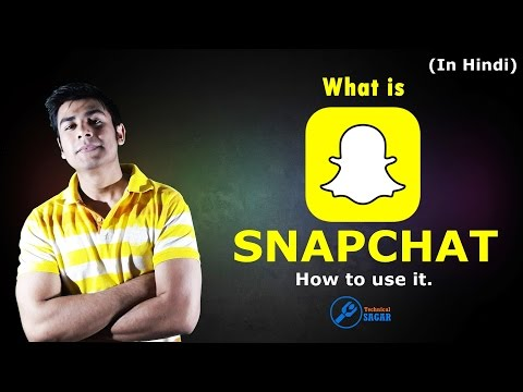 What is Snapchat ? How to use it (In Hindi)