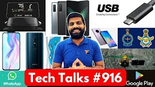 Tech Talks #916 - Realme XT Pro 90Hz, ISRO Gaganyaan, Vivo V17 Pro, Google Play UPI, Galaxy Fold
