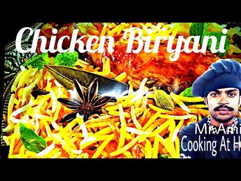 Chicken Biryani (चिकन बिरयानी )