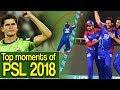 Top Moments Of PSL 2018 Shahid Afridi Shaheen Afridi Joe Denly Brendon Mccullum HBL PSL