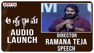 Director Ramana Teja Speech @ Aswathama Audio Launch | Naga Shaurya | Mehreen