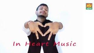 Nue Nachange || Jey Jey Shah Ft  Shiv Nehra || Mor Music Company || New Haryanvi Song