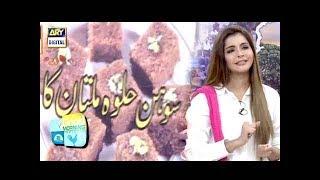 Punjabi Culture Ki Mashoor Dishes Ke Baare Main Janiye