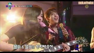 Blackpink & Yonghwa at JYP