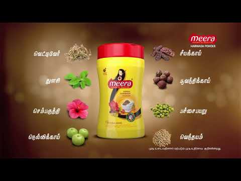 Meera Herbal Hairwash Powder Anti Hairfall | TVC | Tamil