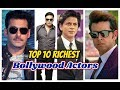 New list of Top 10 Richest Bollywood Actors in 2018 with detail