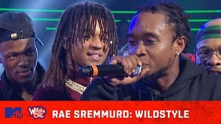 Rae Sremmurd Ready For A Rematch, NOT A Comeback | Wild