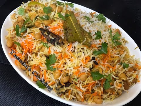 Chana Biryani Recipe/ How To Make Chana Biryani (English Subtitles)