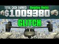 Do The Doomday Final Heist Act 2 Over And Over Again Glitch In GTA 5 Online
