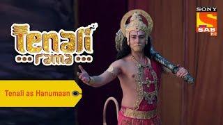 Your Favorite Character | Tenali As Hanumaan | Tenali Rama
