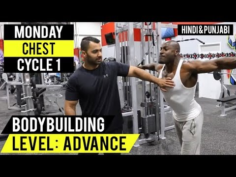 Complete CHEST WORKOUT for MASS! (Hindi / Punjabi)