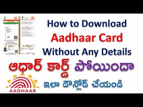 How to Download Aadhaar Card Online Without Any Details Enrollment Slip or Aadhaar Number
